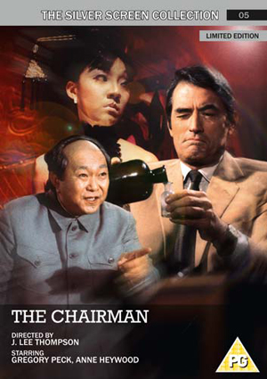 The Chairman (1969) (Restored) (Retail / Rental)