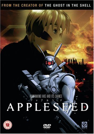 Appleseed: The Movie (2004) (Amaray Case) (Retail / Rental)