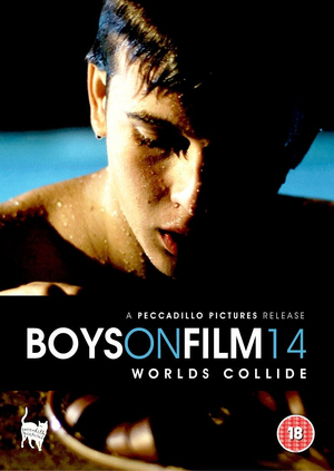Boys On Films 14 - Worlds Collide (Retail / Rental)