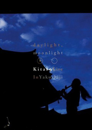 Kitaro: Daylight, Moonlight - Live in Yakushiji (2002) (Retail / Rental)