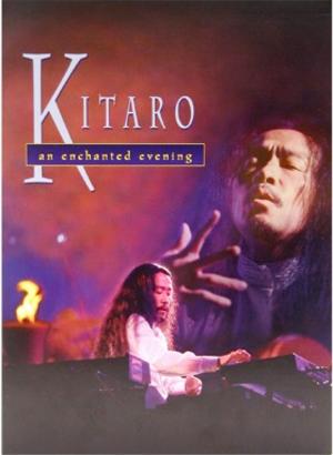 Kitaro: Enchanted Evening (1995) (NTSC Version) (Retail / Rental)
