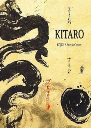 Kitaro: Kojiki - A Story in Concert (Retail / Rental)