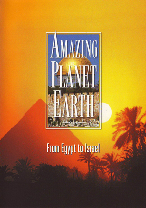 Amazing Planet Earth: From Egypt to Israel (2012) (Retail Only)