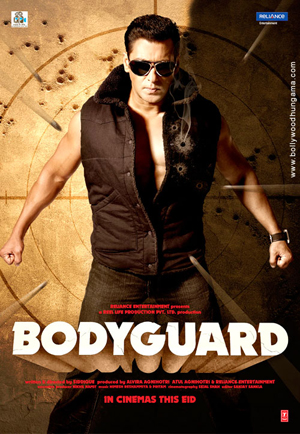 Bodyguard (2011) (Deleted)