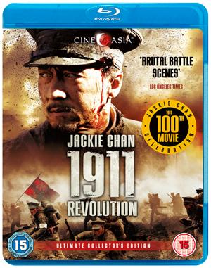 1911 Revolution (2011) (Blu-ray) (Ultimate Edition) (Retail / Rental)