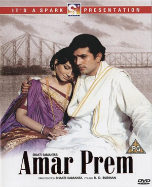 Amar Prem (1972) (Retail / Rental)