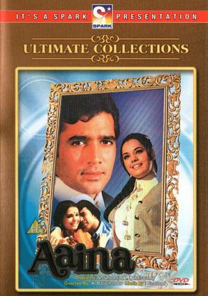 Aaina (1977) (Retail / Rental)