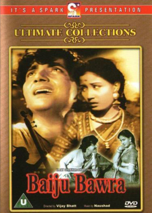Baiju Bawra (1952) (Retail / Rental)