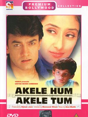 Akele Hum, Akele Tum (1995) (Retail / Rental)