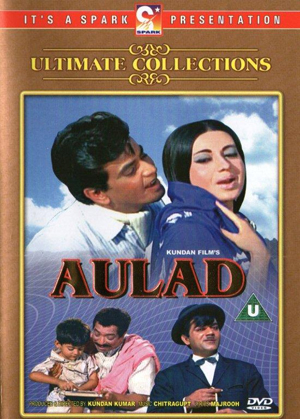 Aulad (1968) (Retail / Rental)