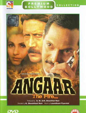 Angaar (1992) (Retail / Rental)