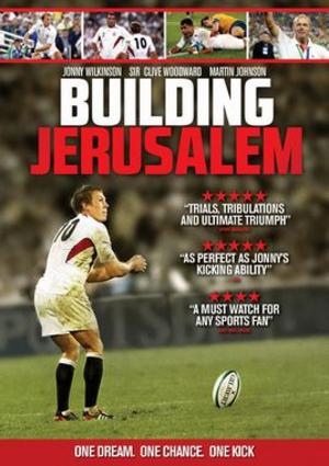 Building Jerusalem (2015) (Retail / Rental)