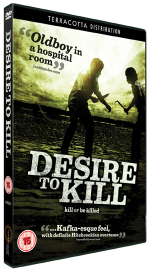 Desire to Kill (2010) (Retail / Rental)