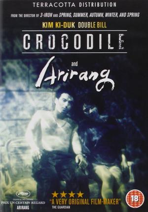 Arirang/Crocodile (2011) (Retail / Rental)