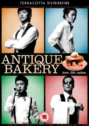 Antique Bakery (2008) (Retail / Rental)