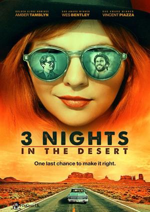 3 Nights in the Desert (2014) (Retail / Rental)
