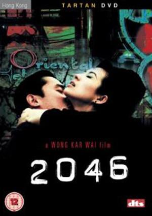 2046 (2004) (Retail / Rental)