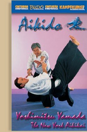 Aikido Technique (Retail / Rental)