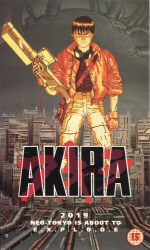 Akira (1987) (Video CD) (Deleted)