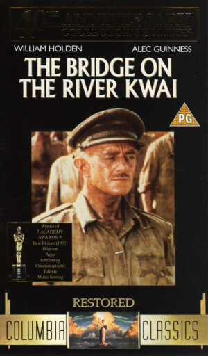 The Bridge On the River Kwai (1957) (Laser Disc) (Widescreen) (Deleted)
