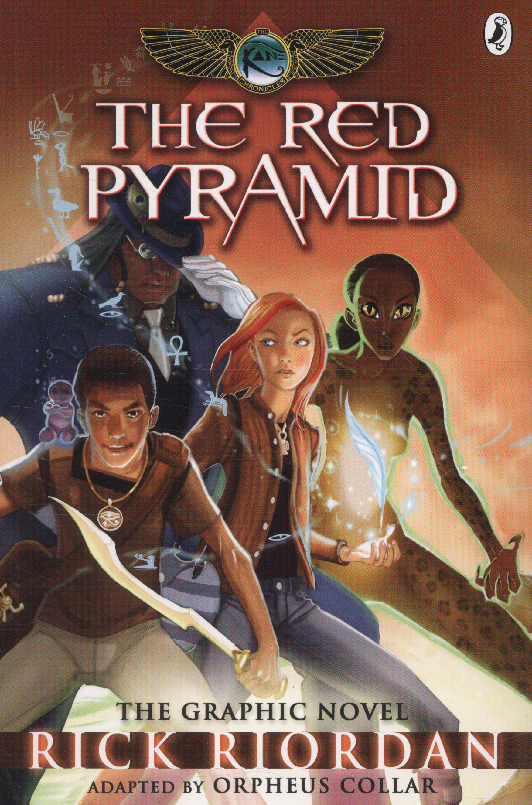 Book Cover Graphism Novels : The red pyramid graphic novel by riordan rick