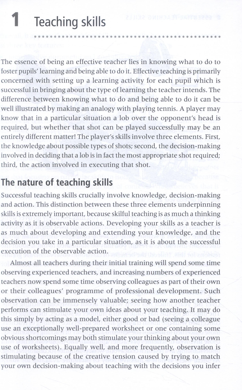 Essential teaching skills chris kyriacou