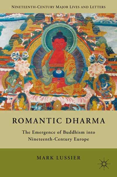 Romantic Dharma