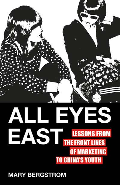 All Eyes East