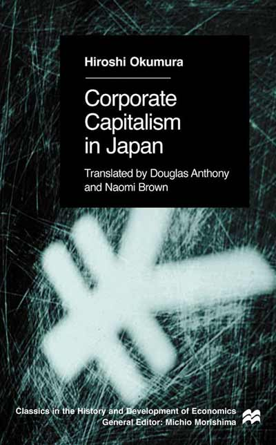 Corporate Capitslism in Japan