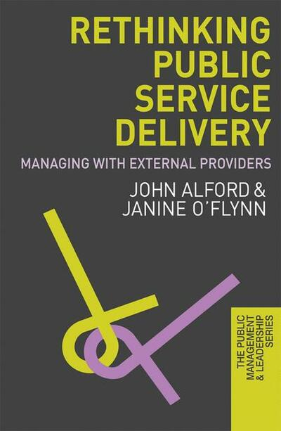 Rethinking Public Service Delivery