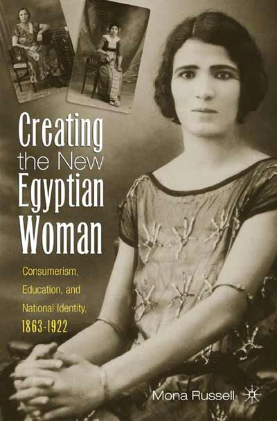 Creating the New Egyptian Woman