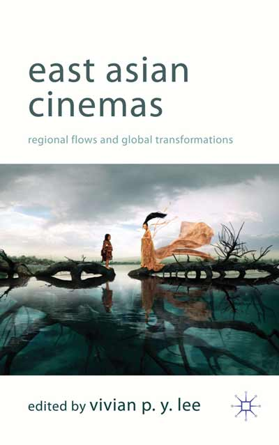 East Asian Cinemas