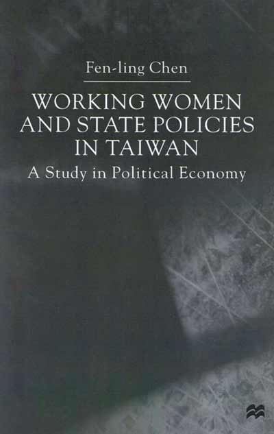 Working Women and State Policies in Taiwan