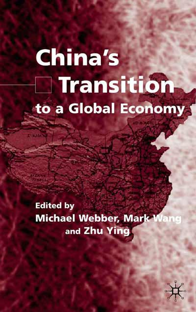 China's Transition to a Global Economy
