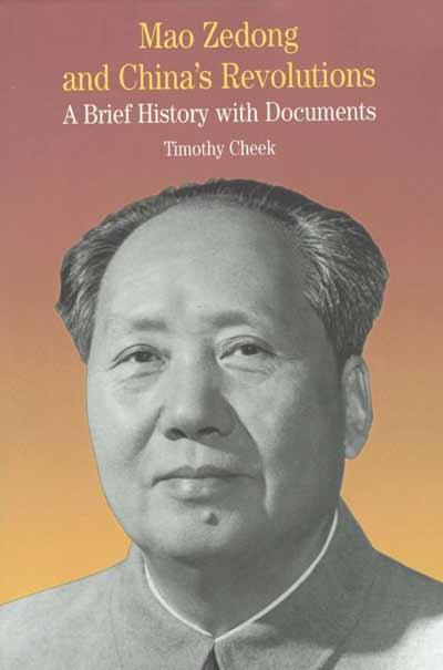 Mao Zedong China's Revolution
