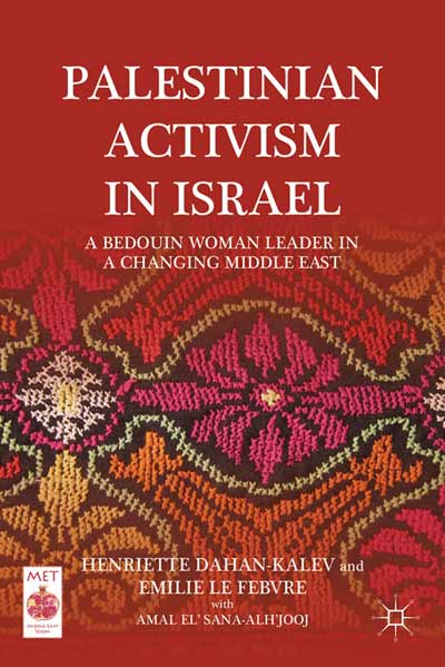 Palestinian Activism in Israel