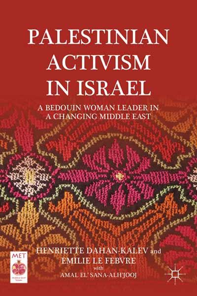 Palestinian Activism in Israel