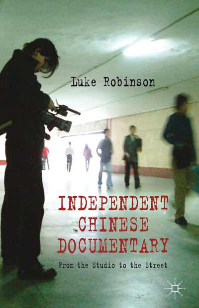 Independent Chinese Documentary