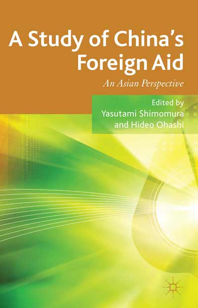 A Study of China's Foreign Aid