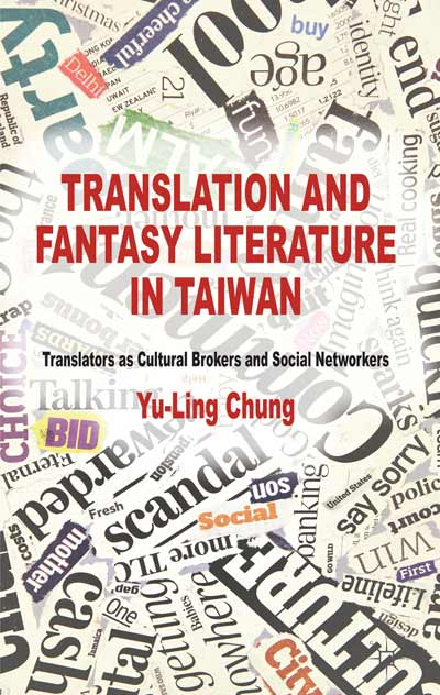 Translation and Fantasy Literature in Taiwan