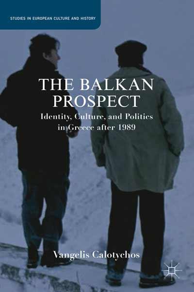 The Balkan Prospect