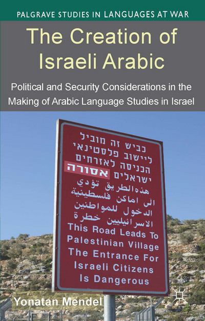 The Creation of Israeli Arabic