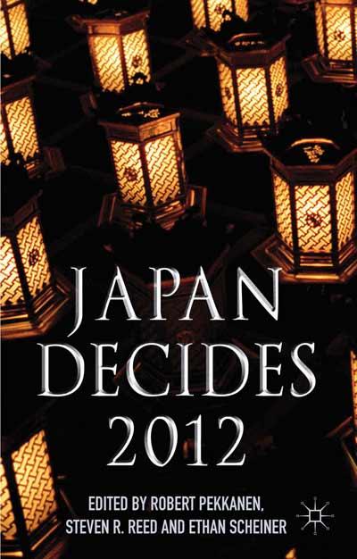 Japan Decides 2012