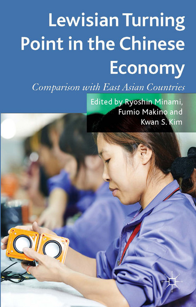Lewisian Turning Point in the Chinese Economy