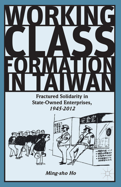 Working Class Formation in Taiwan