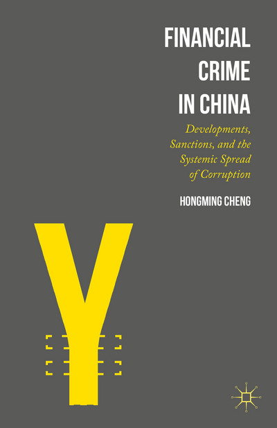 Financial Crime in China