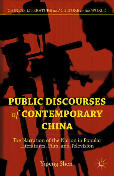Public Discourses of Contemporary China