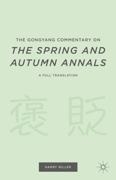 The Gongyang Commentary on The Spring and Autumn Annals