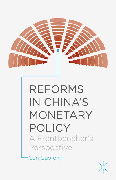 Reforms in China's Monetary Policy