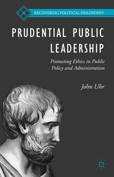Prudential Public Leadership